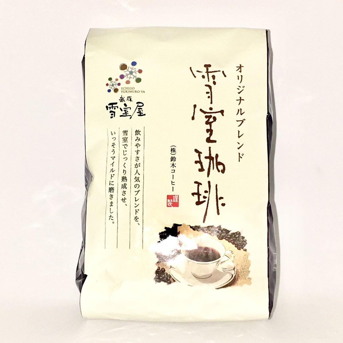 yukimuro bean