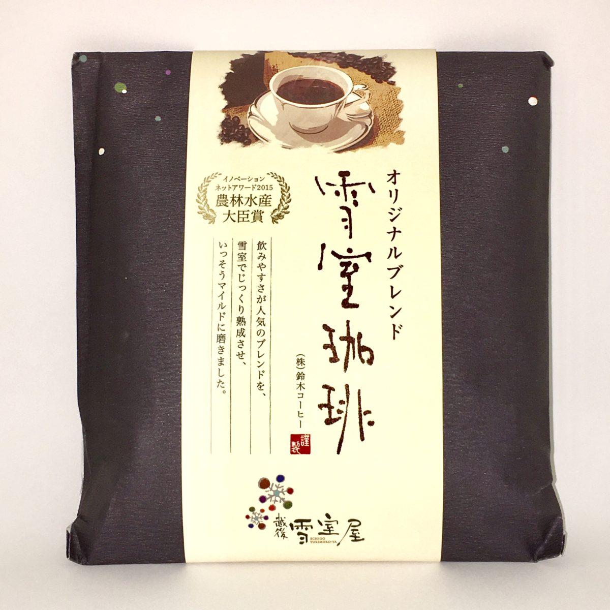 yukimuro powder