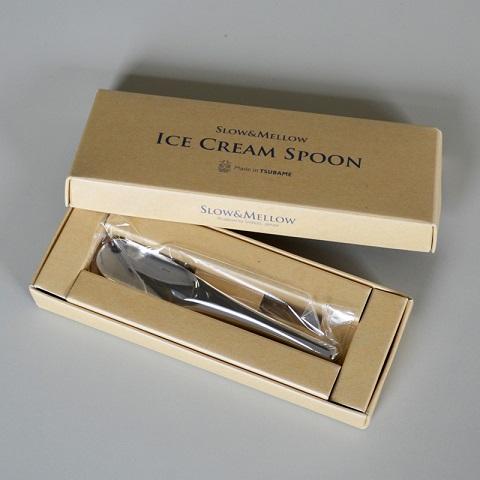 img800_sm_spoon_04