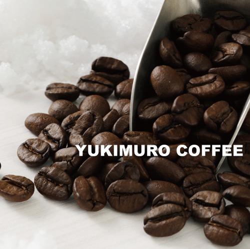 yukimurocoffee 1 (2)